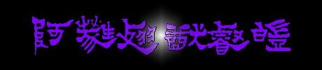 Chinese Music